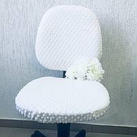 Чехол для офисного кресла Солодкий Сон. Белый