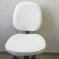 Чехол для офисного кресла Солодкий Сон. Молочный