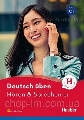 Hören und Sprechen C1 / Книга, фото 2
