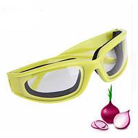 """Защитные очки для резки лука """"Антислезы"""", фото 1"""