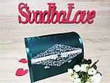 Свадебная коробка для сбора денег Stile (изумрудный с серебром), фото 3