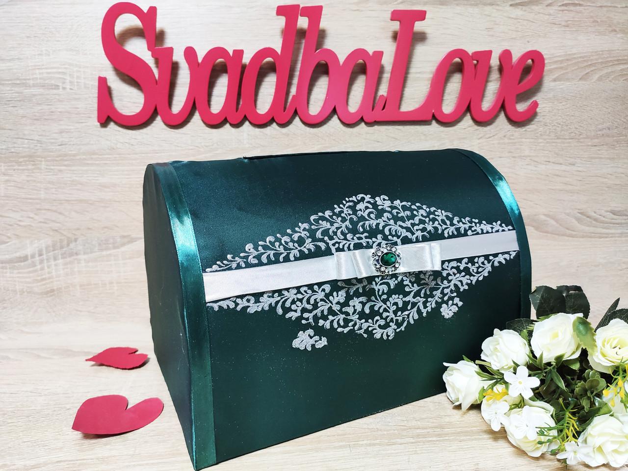 Свадебная коробка для сбора денег Stile (изумрудный с серебром)
