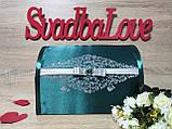 Свадебная коробка для сбора денег Stile (изумрудный с серебром), фото 2