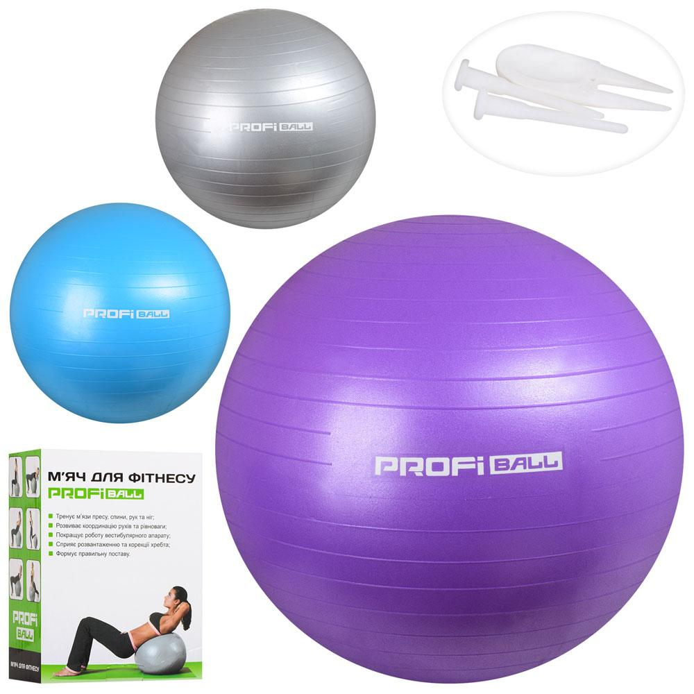 Мяч для фитнесса 85 см Profi MS 1578 1350г