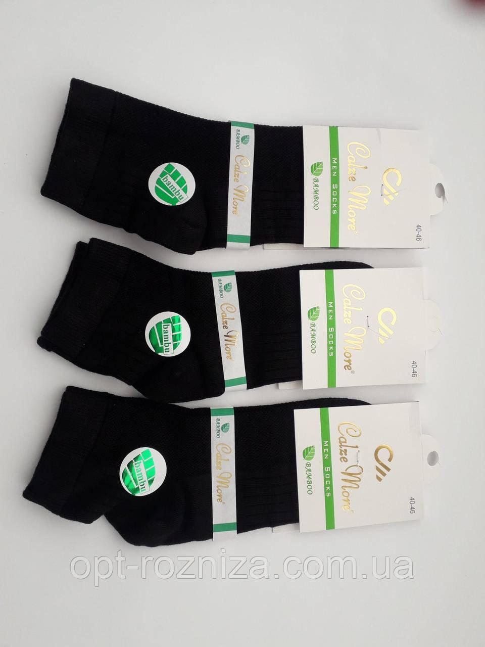 Бамбукові чорні шкарпетки для чоловіків