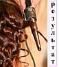 Конусная плойка для завивки волос Domotec MS-4907, фото 6