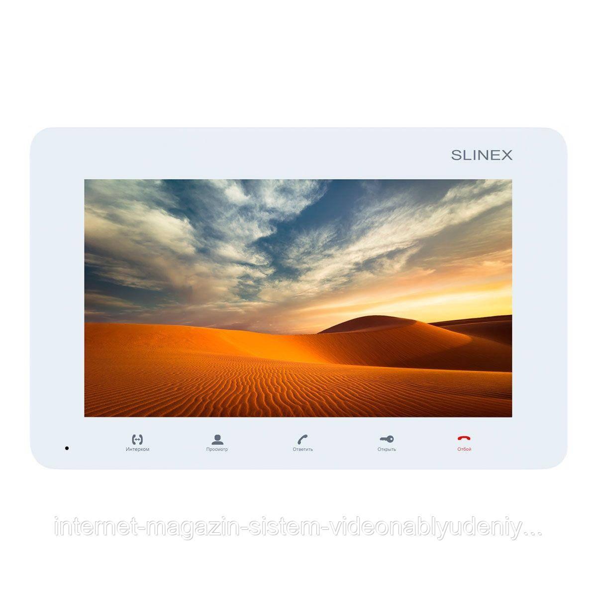 Цветной видеодомофон Slinex SM-07M Белый
