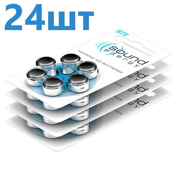 Батарейки для слуховых аппаратов Rayovac Sound Energy 675 (24шт)