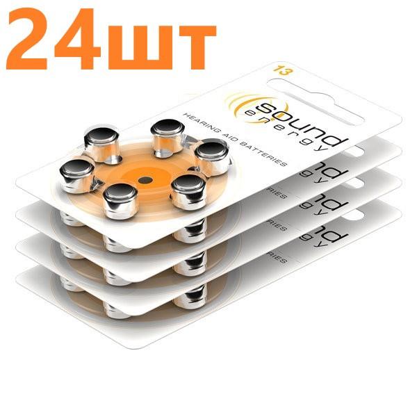 Батарейки для слуховых аппаратов Rayovac Sound Energy 13 (24шт)