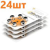 Батарейки для слуховых аппаратов Rayovac Sound Energy 13 (24шт), фото 1
