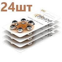 Батарейки для слуховых аппаратов Rayovac Sound Energy 312 (24шт)