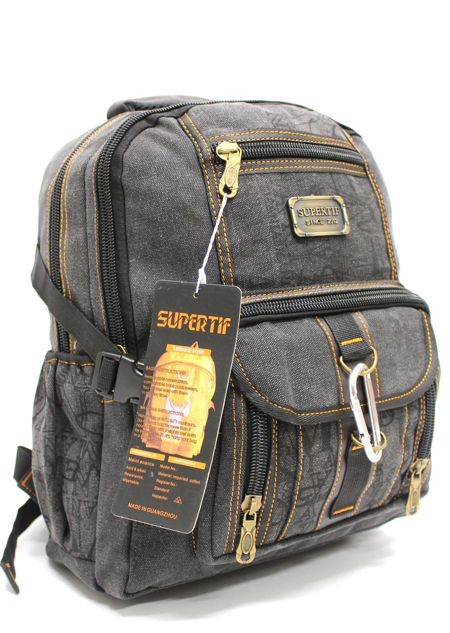 "Брезентовый  рюкзак ""Supertif YR 757 """