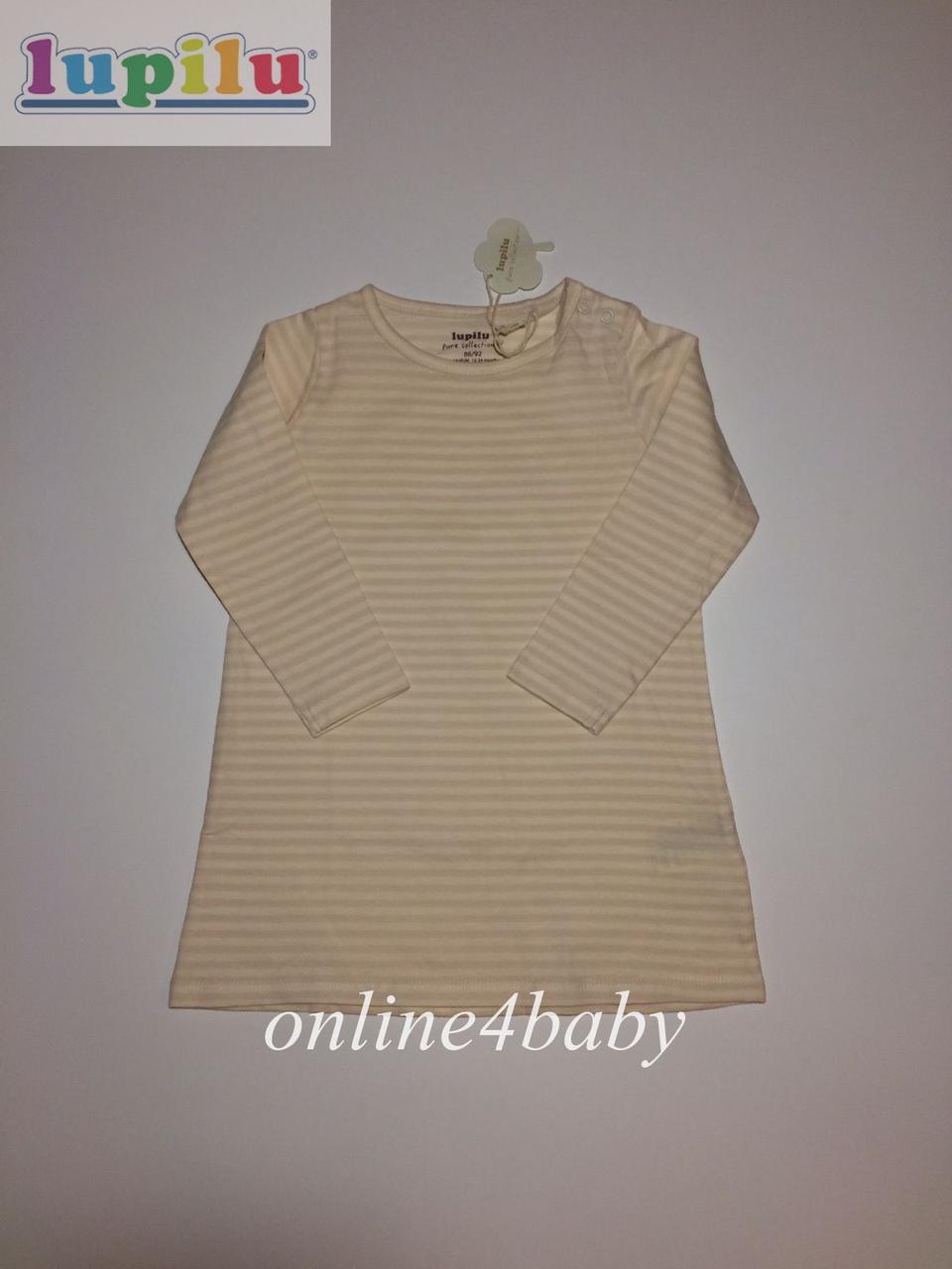 Ночная рубашка Lupilu на девочку 1-2 года, рост 86/92