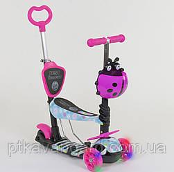 """Самокат """"Божья коровка"""" РОЗОВЫЙ, с родительской ручкой и сидением, со светящимися колесами Best Scooter 11210"""