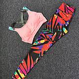 Спортивний костюм жіночий для фітнесу. Комплект лосини і топ для йоги, спорту, тренувань, розмір S (рожевий), фото 2