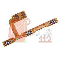 Шлейф  Huawei Mate 10 Lite RNE-L01 RNE-L21 с кнопкой включения и кнопками громкости