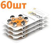 Батарейки для слуховых аппаратов Rayovac Sound Energy 13 (60шт), фото 1