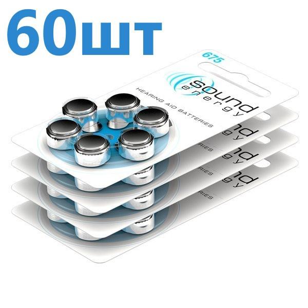 Батарейки для слуховых аппаратов Rayovac Sound Energy 675 (60шт)