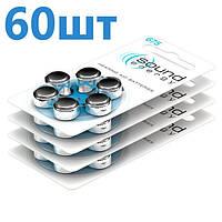 Батарейки для слуховых аппаратов Rayovac Sound Energy 675 (60шт), фото 1