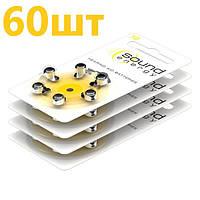 Батарейки для слуховых аппаратов Rayovac Sound Energy 10 (60шт), фото 1