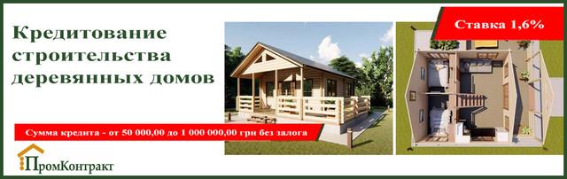 фото деревянных домов 3