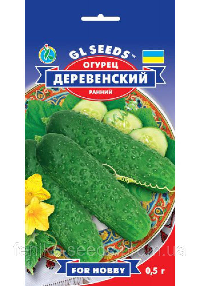 Огурец Деревенский 0,5г GL Seeds