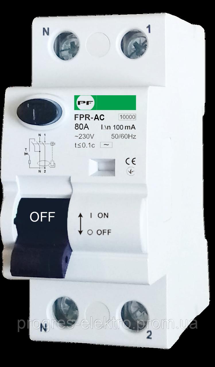 УЗО FPR-AC 2р 80А 100мА (1P+N) Promfactor