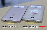Чехол бампер Soft-touch для Xiaomi Redmi Note 4x, фото 3