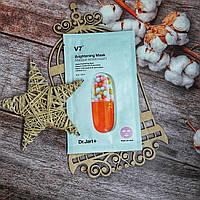 Осветляющая тканевая маска с витаминным комплексом Dr. Jart+ V7 Brightening Mask