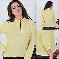 Жовта сорочка легка жіноча блузка зі змійкою на грудях. Арт-1504/8