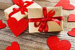Що подарувати на 14 лютого?