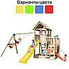 Дитячий ігровий майданчик Blue Rabbit PENTHOUSE + гойдалки SWING для дітей