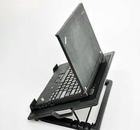 Подставка для охлаждения ноутбуков и нетбуков, ErgoStand LX-928