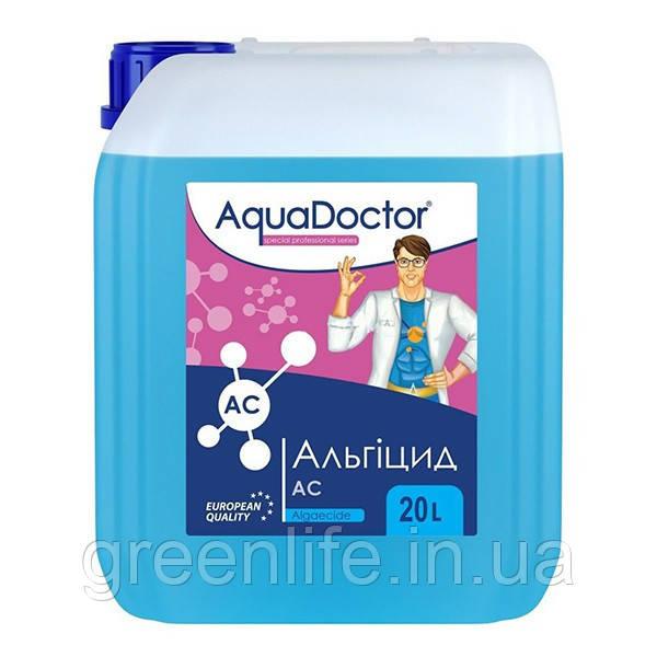 Альгицид AquaDoctor AC, Аквадоктор,20 л