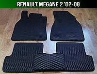 ЕВА коврики на Renault Megane 2 '02-08. Ковры EVA Рено Меган 2