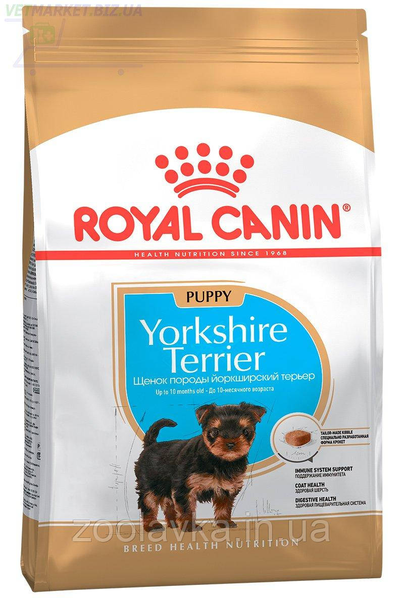 Royal Canin (Роял Канин) Yorkshire Terrier puppy 0,500кг