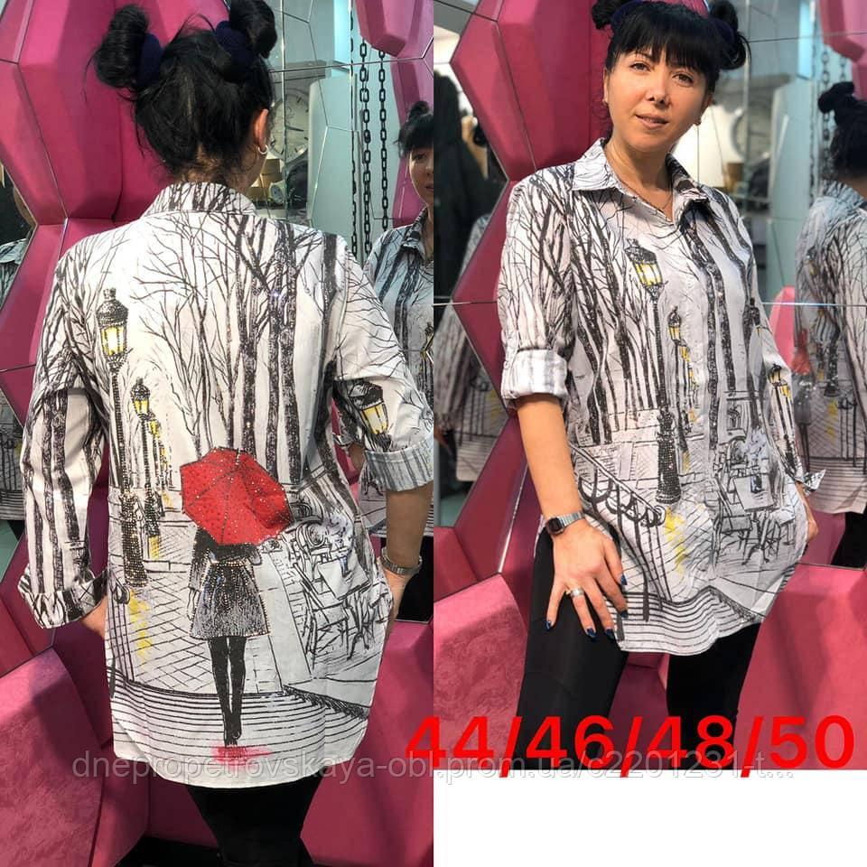 Турецкое платье рубашка больших размеров FLAMAR  Турция 2020