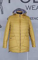Молодёжная,женская куртка больших размеров.Новая коллекция Весна-Осень '2020'.