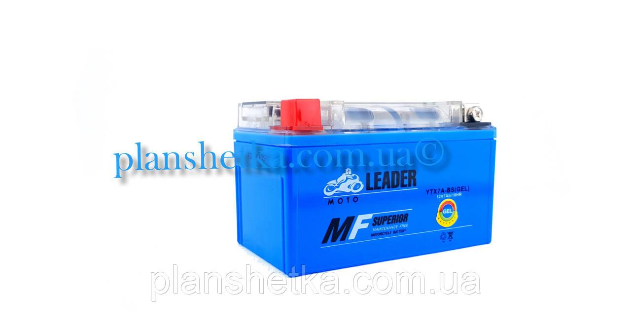 Аккумулятор для мотоцикла гелевый 12 В 7Аh синий GEL