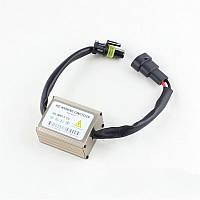 Обманный модуль Super Can Bus Decoder AB Metall 9-32V (обманка) для блоков розжига ксенона