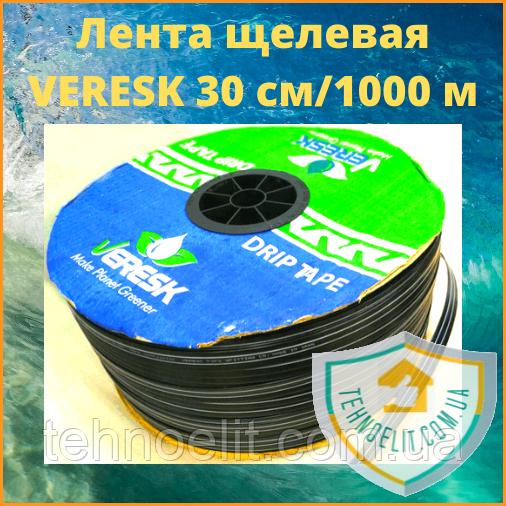 Капельная лента щелевая Veresk 1000 м, расстояние между капельницами 30 см. Лента для капельного полива.