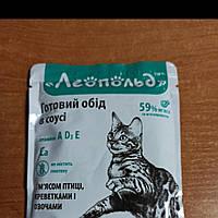 """Корм влажный для котов """" готовый обед в соусе с мясом птицы креветкой и овощами """" 100г"""