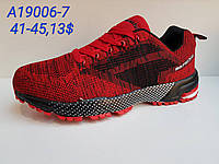 Мужские кроссовки Supo Marathon оптом (41-45)