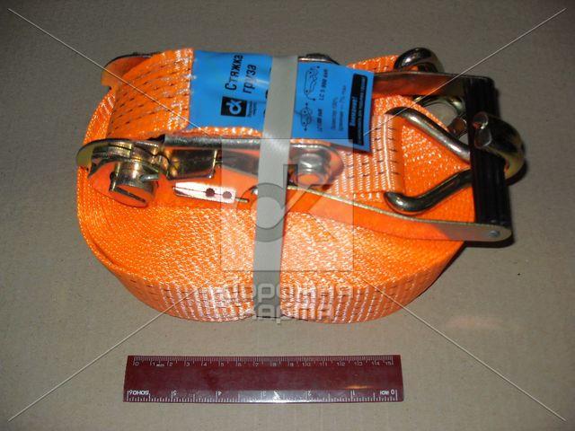 Стяжка груза, 5t. 50mm.x12m.(0.5+11.5) пластик. ручка  163925 (DK-3923)