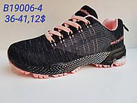 Подростковые кроссовки Marathon оптом (36-41)
