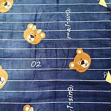 Плед детский размер 100*140 синий