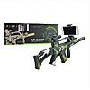 Игровой автомат виртуальной реальности AR Gun Game AR-3010 CG01, фото 3
