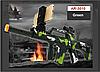 Игровой автомат виртуальной реальности AR Gun Game AR-3010 CG01, фото 2