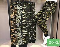 Спортивные штаны камуфляжные с карманами карго на мальчиков 158,164,170,176,180 роста Юниоры