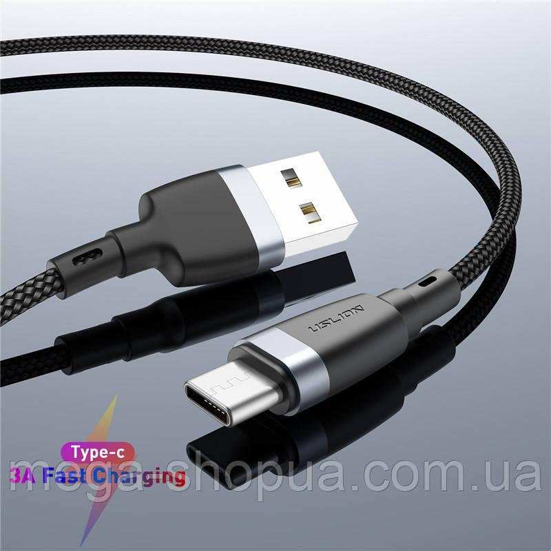 Кабель Quick Charge USB - Type-C Uslion Black & Gray, 1 метр